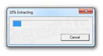 Распаковка JavaScript для Windows 7