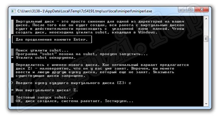 Тестирование системы при установке JavaScript на Windows 7