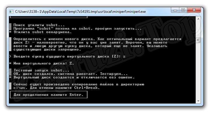 Запрос установки JavaScript на Windows 7