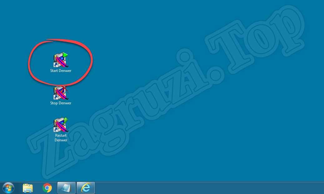 Запуск Denver на Windows 7