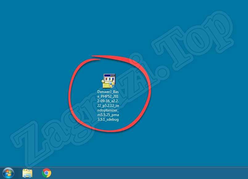Запуск JavaScript на Windows 7