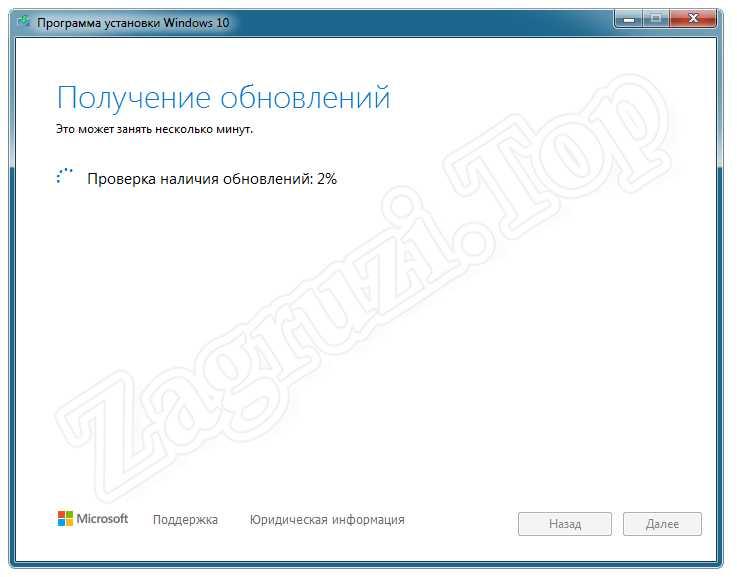 Очередная проверка наличия обновлений в Windows 7