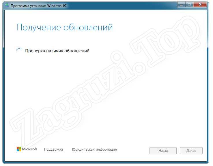 Проверка наличия обновлений Windows 7