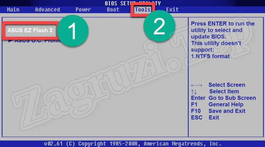 Обновление BIOS на Windows 7