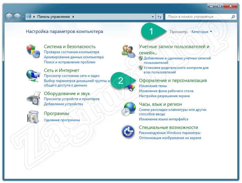 Оформление и персонализация в панели управления Windows 7