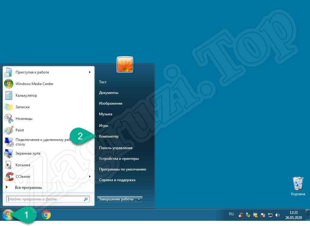 Переход к ФС Windows 7