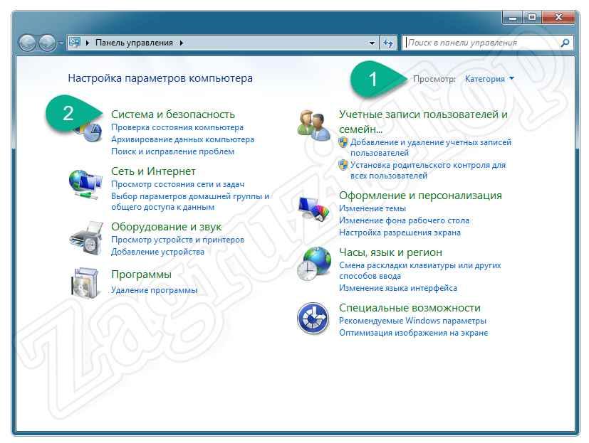 Система и безопасность в панели управления Windows 7