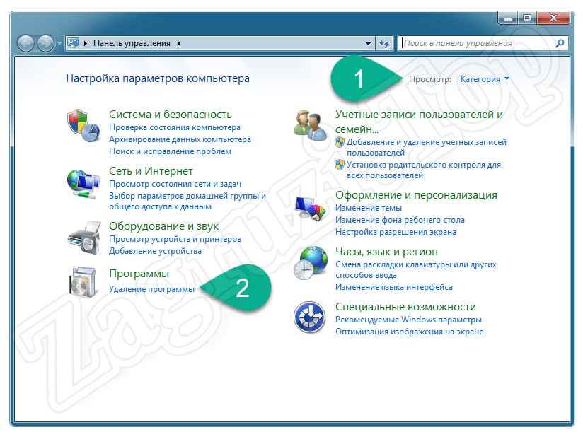 Удаление программ в панели управления Windows 7
