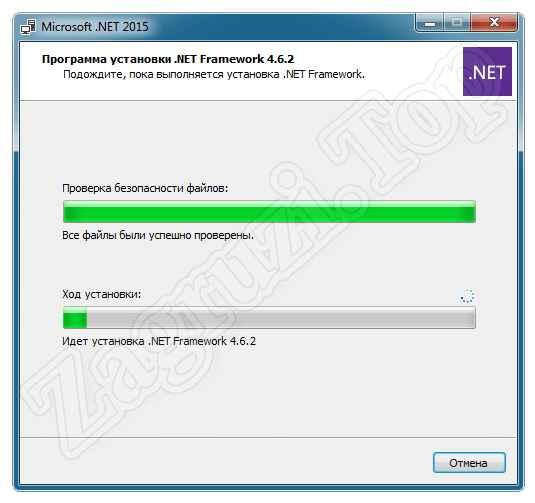 Установка .Net Framework 4 в Windows 7