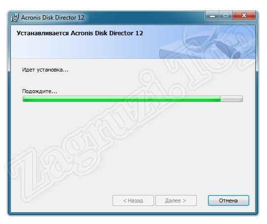 Установка Acronis Disk Director на Windows 7