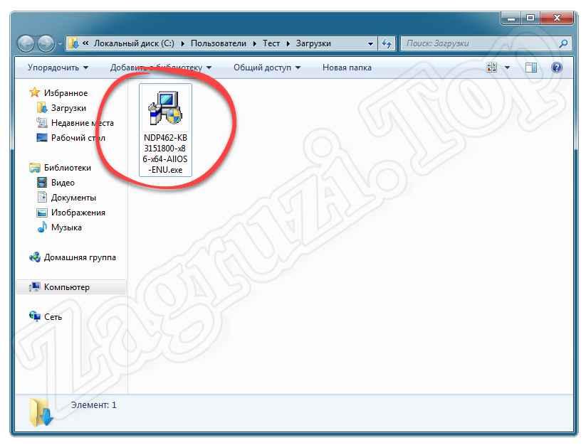 Запуск установки .Net Framework 4 в Windows 7
