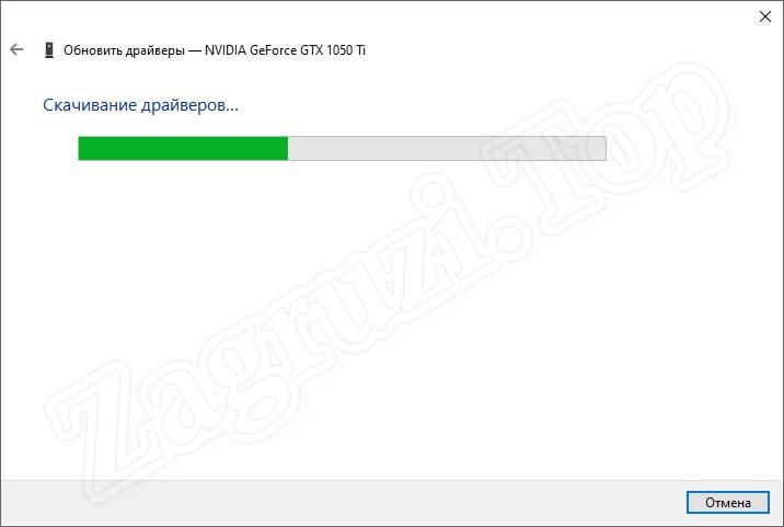 Скачивание драйвера на Windows 10