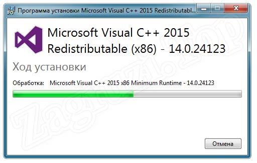 Установка Microsoft Visual C++ для Windows 7