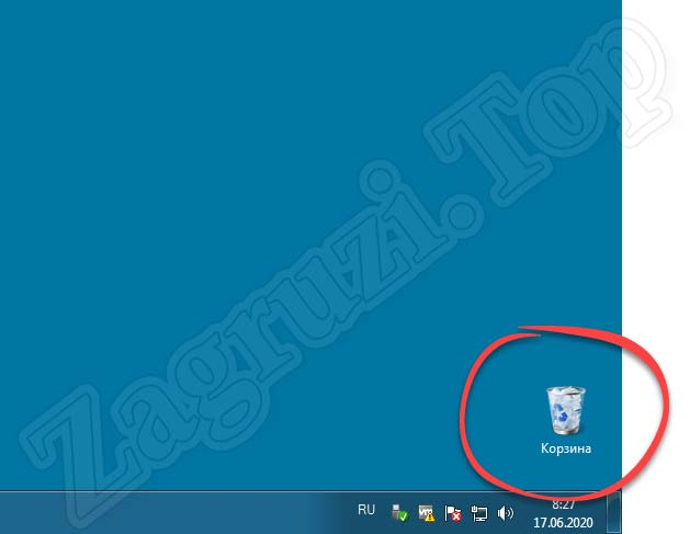 Запуск-корзины-Windows-7
