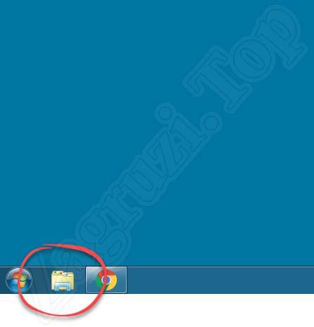 Запуск проводника Windows 7