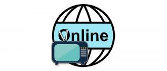 Лого ТВ онлайн