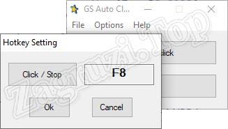Горячая клавиша запуска и остановки GSAutoClicker