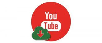 Лого скачать Ютуб