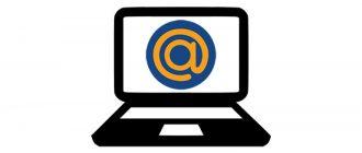 Логотип почта Mail