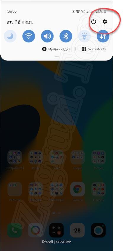 Настройки Андроид-смартфона