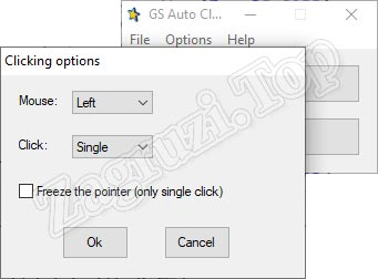Настройки GSAutoClicker