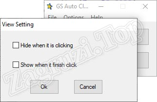 Опции отображения GSAutoClicker