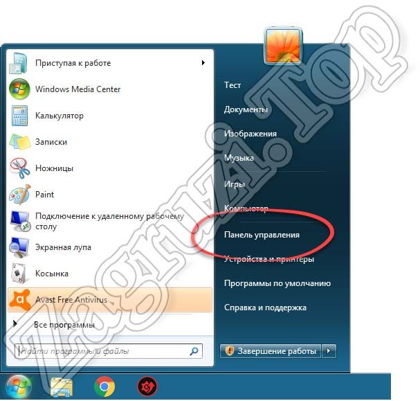 Запуск панели управления на Windows 7