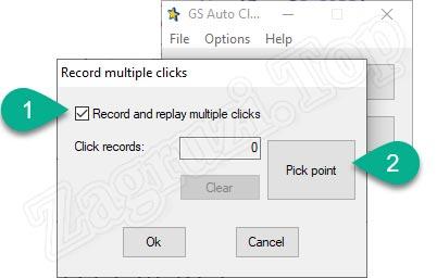 Запуск записи множественного клика в GSAutoClicker