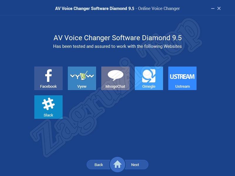 AV Voice Changer Diamond и веб-приложения