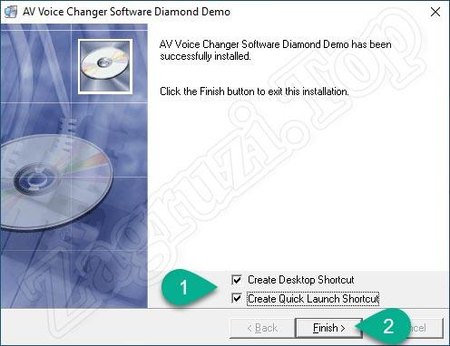 Добавление иконок AV Voice Changer Diamond на рабочий стол и в меню Пуск