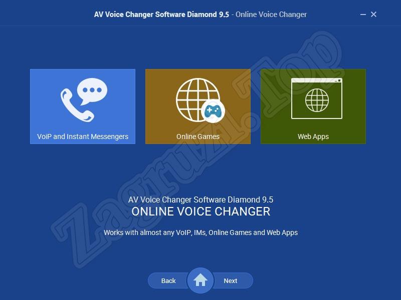 Функциональные возможности AV Voice Changer Diamond