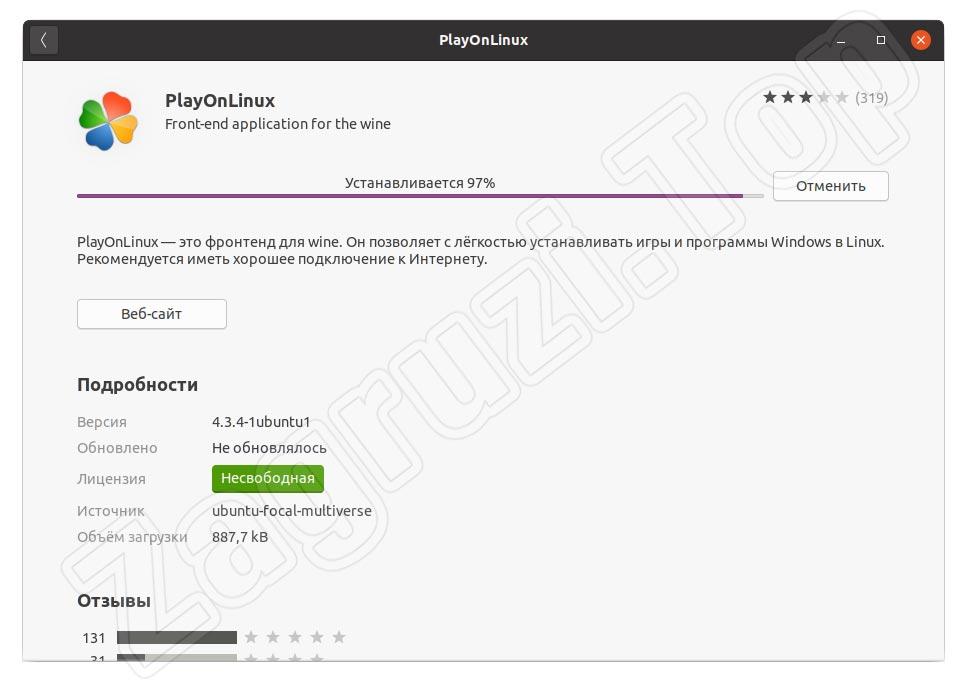 Ход установки PlayOnLinux