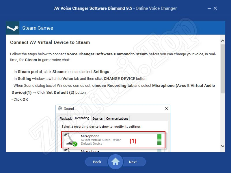 Использование AV Voice Changer Diamond в Steam