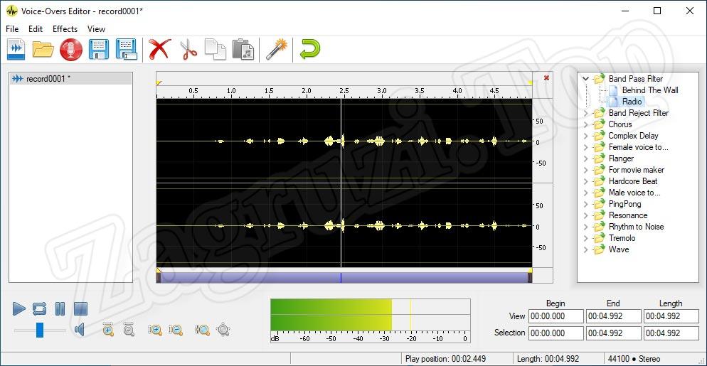 Использование редактора голоса в AV Voice Changer Diamond