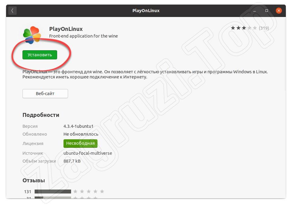 Кнопка инсталляции PlayOnLinux