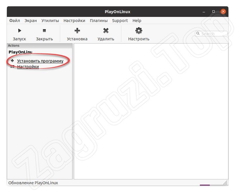 Кнопка установки программы в PlayOnLinux