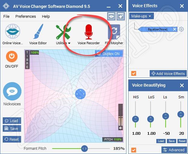 Кнопка записи голоса в AV Voice Changer Diamond