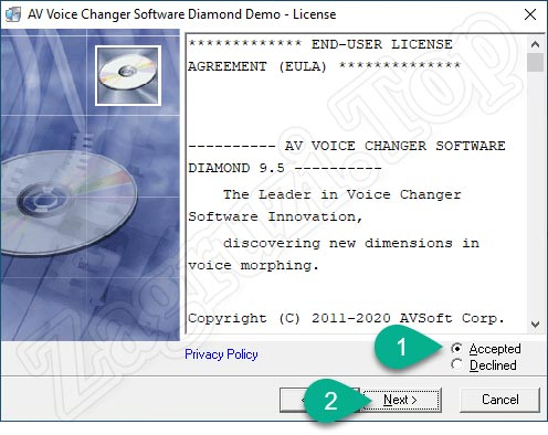 Лицензионное соглашение AV Voice Changer Diamond