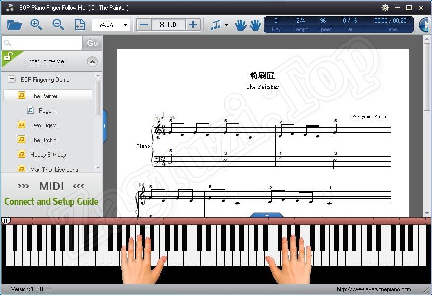 Мастер обучения игры по нотам в пианино для ПК