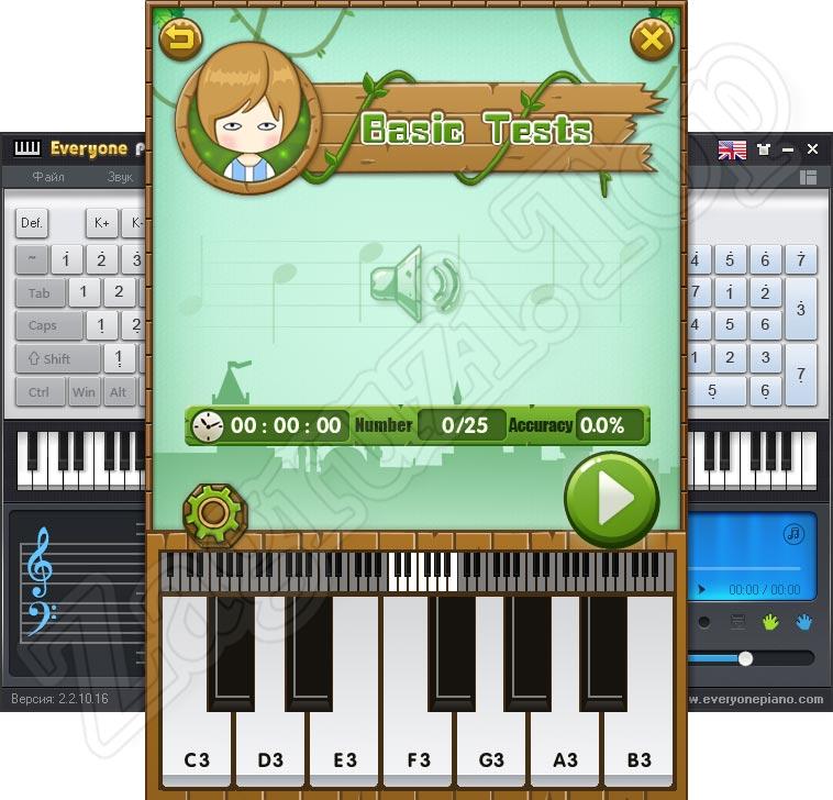 Мастер проверки слуха в пианино для компьютера
