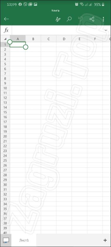 Microsoft Excel на Android
