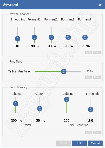 Настройка эквалайзера в AV Voice Changer Diamond