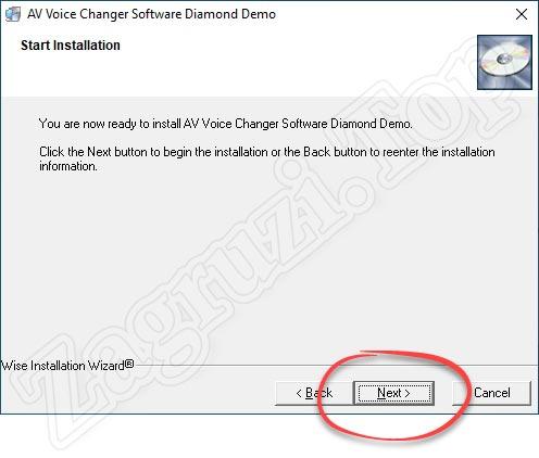 Подготовка к установке AV Voice Changer Diamond