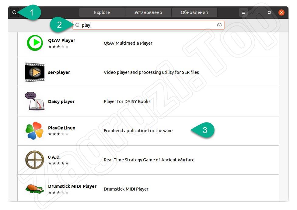 Поиск PlayOnLinux в магазине приложений Ubuntu