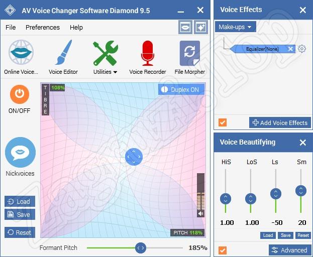 Программный интерфейс AV Voice Changer Diamond