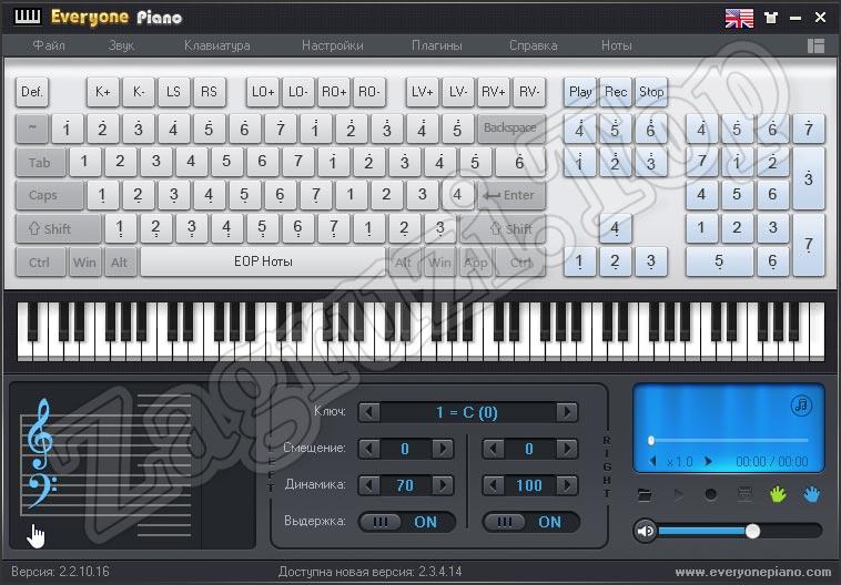 Программный интерфейс пианино для ПК