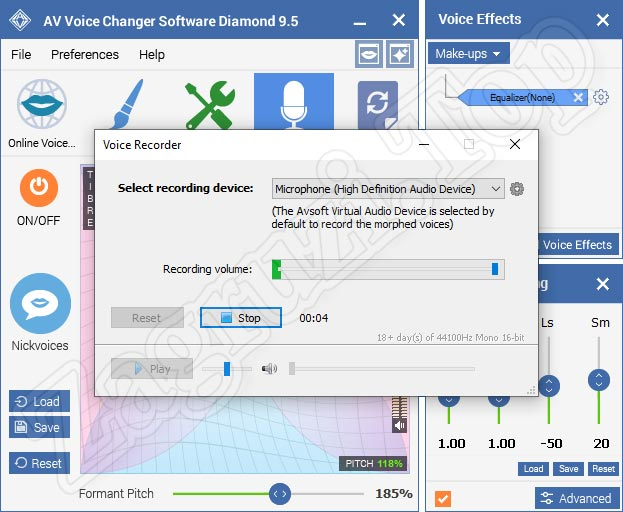 Процесс записи голоса в AV Voice Changer Diamond