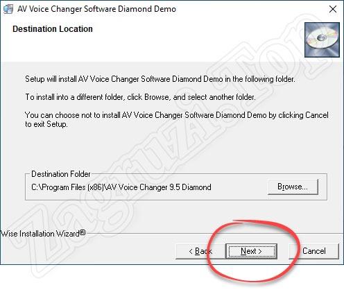 Путь установки AV Voice Changer Diamond