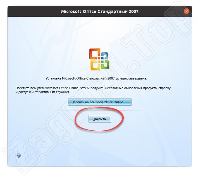 Установка Microsoft Word для Linux завершена