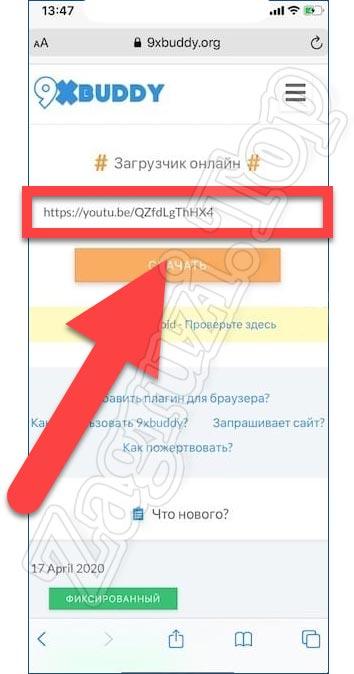 Вставка ссылк на сервис загрузки файлов
